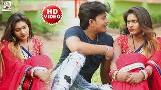 2018 SUPERHIT VIDEO SONG - रुशल बानी जान हमार | Anil Ajnabi | Rusal Bani Jaan Hamar | New Bhojpuri
