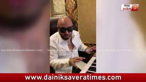 ਸੁਣੋ B Praak ਦੀ ਆਵਾਜ਼ 'ਚ  Jaani Ve Jaani | Jaani | Afsana Khan | Dainik Savera