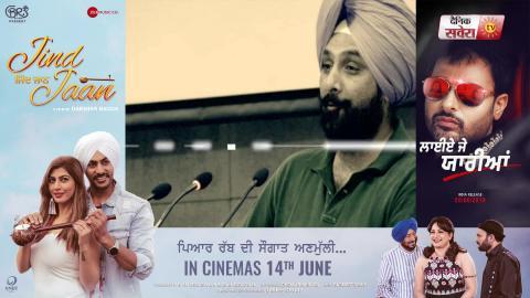 Video- Mansa से By Election लड़ सकते है Captain के बेटे Raninder Singh