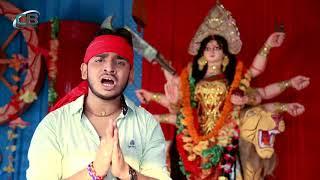 नवरात्र में पिया घरअयीन || BISWAJEET SHRIVASTAV || Bhojpuri Devi Geet 2017