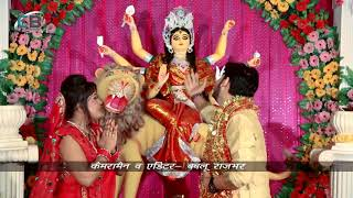 SINGER- BISWAJEET SHRIVASTAV    Bhojpuri Devi Geet 2017  ALBUM-ऐ हो शीतला माई