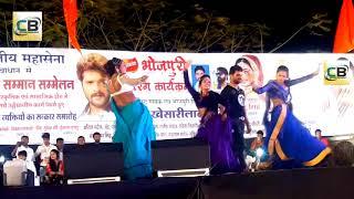 Khesari Lal Yadav New Stage Show With Kajal Raghwani & Akshara Singh का जबरदस्त Muqabla Dance