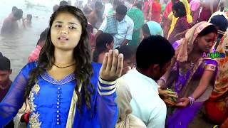 पारम्परिक छठ गीत || सुनलीं पुकार छठी माई || Jagriti सुपरहिट छठगीत || New Chhath Puja Song 2018