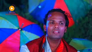सबसे बड़ा बेवफाई गीत || Amarjeet Rai HD Video Song || New Popular Song