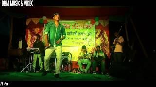 New Santali Orchestra song 2018 || Banchao ma sona santhal jati dhorom tam || Stephan Tudu