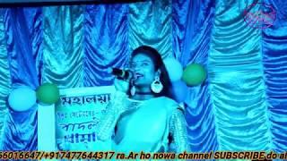 New Santali Orchestra song 2018 || Bargi latar reir umul jharpa Jojo || Swapna soren