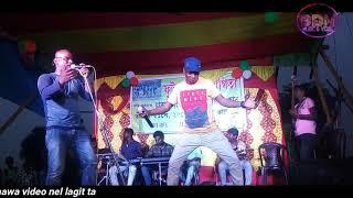 2 Chadra bohok Special || New Santali Orchestra song 2018 || Sunil Murmu + stephan Tudu