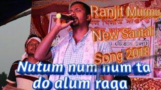 Nutum num num ta do alum raga || New Santali Program song 2018 || Ranjit Murmu
