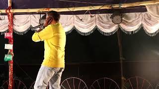 Bapla special song || Bala kura Bala kurei ager kedeya || Marshal hasda