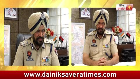 Video- Faridkot Suicide Case: जांच के संबंध में Punjab Government का बड़ा ऐलान