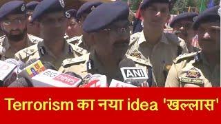 Zakir Musa की मौत Kashmir में आतंकवाद के नए idea का खात्मा- DGP