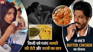 Bollywood celebs Favorite Food