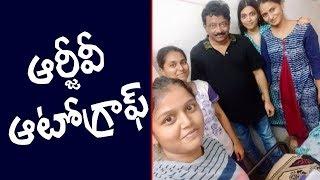ఆర్జీవీ ఆటోగ్రాఫ్ | Why did Ram Gopal Varma visit girls' hostel in Tirupati? | Top Telugu TV