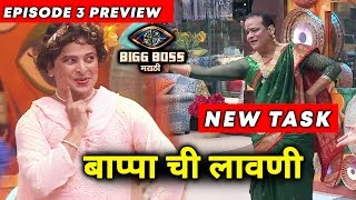 Bappas Lavani Performance And Abhijeet Kelkar's Looks Cute As Girl | Bigg Boss Marathi 2 Update