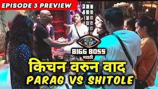 Chef Parag And Neha Shitole BIG FIGHT Over Kitchen | Bigg Boss Marathi Update