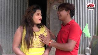 Bangla Comedy Video | Dhora Khaise