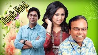 Bangla Comedy Natok | Fazlur Rahman Babu | Chonchol Chowdhury | Nadia Ahmed