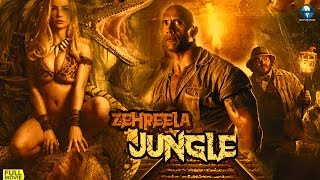 Hollywood Movie Dubbed In Hindi || Zehreela Jungle || Vid Evolution Hollywood Dubbed In Hindi