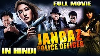 New Hollywood Action Movie Dubbed In Hindi || JANBAAZ POLICE OFFICER || Vid Evolution Movies