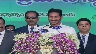 YS Jaganmohan Reddy takes oath as Andhra Pradesh CM