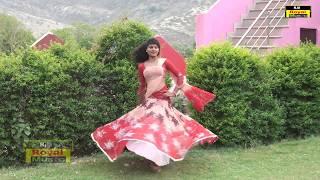 New DJ Dance || kabja do laiyo bharatpur jar napano leja chati ko || Royal Studio