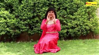 Gurjar Rasiya || इस लड़की ने किया नौकरी के लिए जमके डांस || नेहा अलवर || Royal Studio