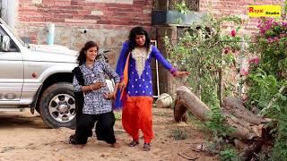 Gurjar Rasiya 2018 || इन दोनों लड़कियों ने मस्ती मस्ती किया मस्त डांस || Royal Studio