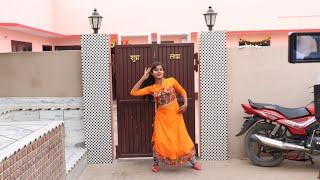 इस लड़की नेहा ने किया अपने घर पर देहाती डांस || फोटू खिचवावे दो जनें || Ajeet Katara rasiya
