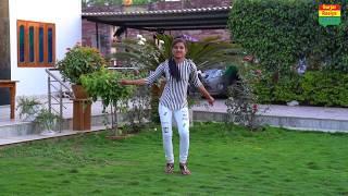 इस लड़की ने आने क्या गार्डन में जमकर देहाती ठुमके केदार डांस !! New Dance