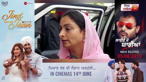 दूसरी बार Minister बनने के लिए Harsimrat Badal हुई Delhi के लिए रवाना