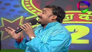 BIRHA DANGAL - Biraha Mukabla - Episode 5 - Part 1 - MAHUA TV - Fagua Bhojpuri