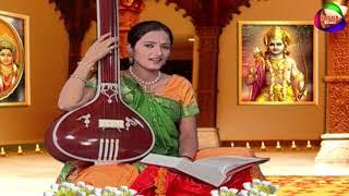Ramayan - Episode 21 - श्री रामचरित मानस पाठ - Shri Ram Charit Manas Path - Fagua Bhakti