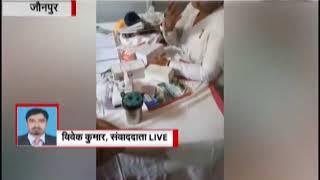 VIRAL VIDEO: जिला महिला अस्पताल की घटना ! देखिए पूरी रिपोर्ट