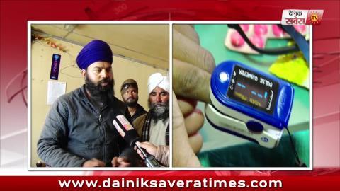 Exclusive Video Report: सुनिए Hemkunt Sahib जाने वालों को वहां के Doctors की Advice