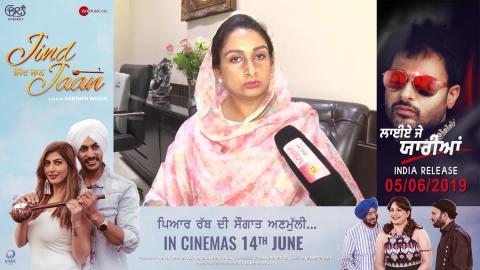 Video- Harsimrat Badal की Ardaas के कारण Captian और Sidhu में हुआ विवाद!