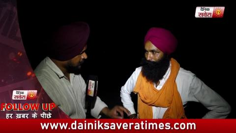 Faridkot suicide Case Video: SIT को नहर से Dead Body मिलने की मिली सुचना