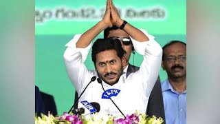 YS Jagan Mohan Reddy Takes Oath in His Father Style | DT NEWS video - id  361f9c9a7d34c0 - Veblr Mobile