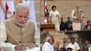 Narender Modi Takes Oath As A Prime Minister   DT NEWS