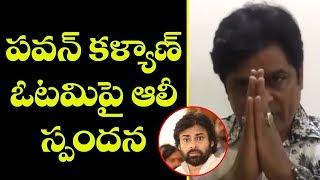 Ali Reaction on Pawan Kalyan Loss in AP Elections 2019 | Top Telugu TV