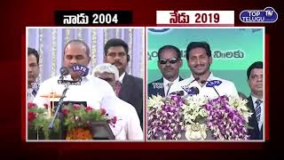 Then and Now | YS Jagan Follows YSR Style | YS Jagan Pramanaswikaram Top Telugu TV