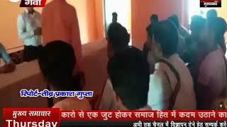 स्वच्छ भारत मिशन पर कार्यशाला का आयोजन