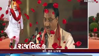 રાજતિલકઃ Ramesh Pokhriyal Nishank એ લીધા શપથ