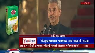 રાજતિલકઃ Subrahmanyam Jaishankar એ લીધા શપથ