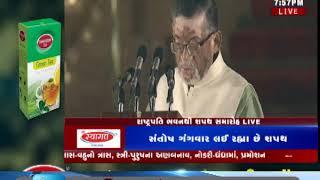 રાજતિલકઃ Santosh Kumar Gangwar એ લીધા શપથ