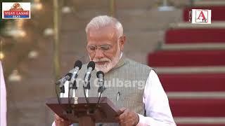 PM Modi takes oath for the second term of Prime Minister at Rashtrapati Bhavan