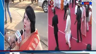Mantavya News પર 'Chai Pe Charcha'