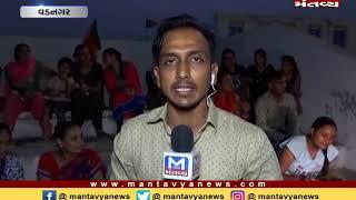 વડનગરવાસીઓએ નિહાળી PM મોદીની શપથ વિધી - Mantavya News