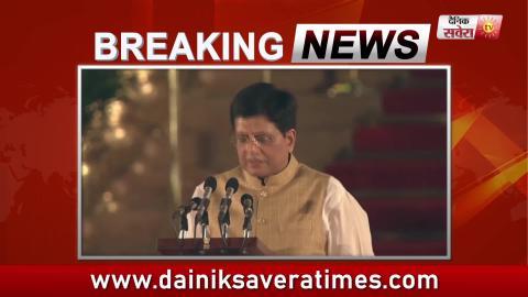 Breaking : जानिए Modi सरकार में Harsimrat Badal और Som Parkash को मिला कौन सा Department