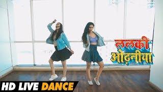 Live Dance - ऐसा डांस वीडियो नहीं देखा होगा - Khesari हुए हैरान
