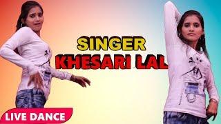 Live Dance ललकी ओढनियाः Lal ki Odhaniya Sony Chaurasia : khesari Lal Yadav Bhojpuri song
